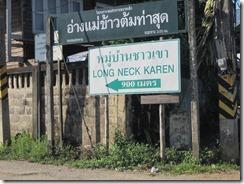 2011_10_24 Karen Village (2)