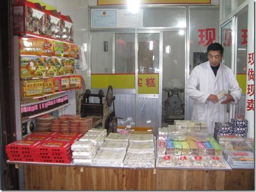 2012_01_26 Zhujiajiao (23)