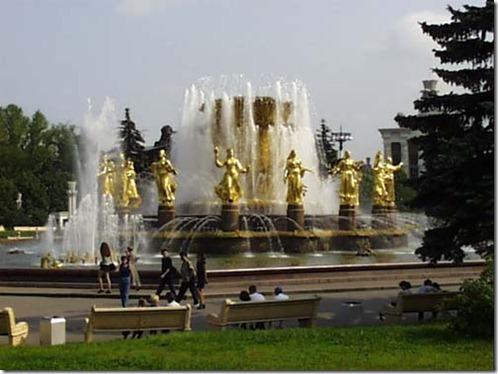 friendship-fountain