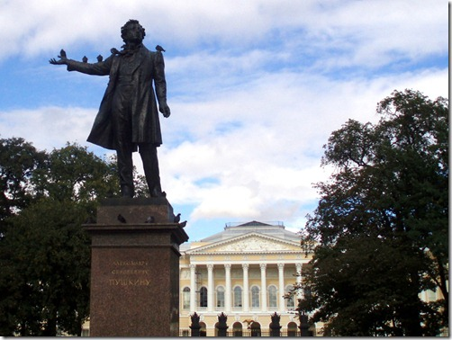 pushkin_statue_square_of_the_arts