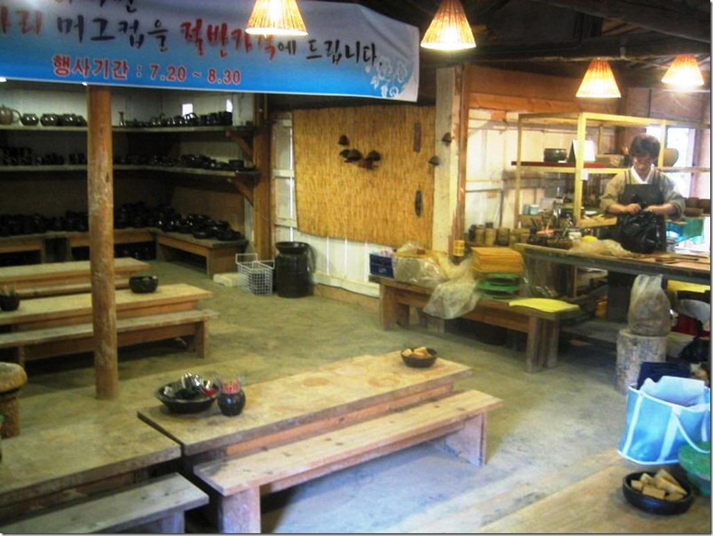 2005_07_15 Korean Folk Village (11)