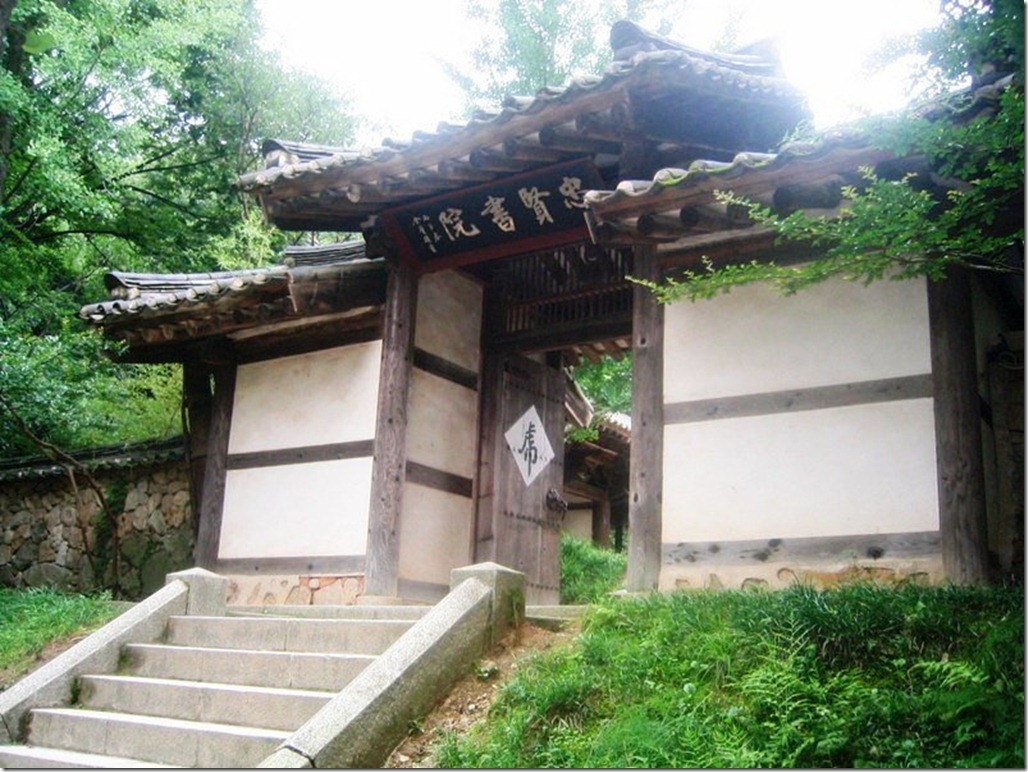 2005_07_15 Korean Folk Village