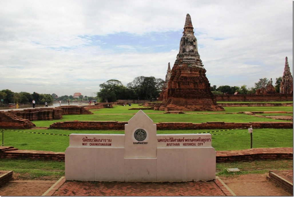 2012_08_11 Thailand Ayutthaya Wat Chaiwatthanaram (2)