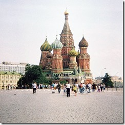Russia Red Square