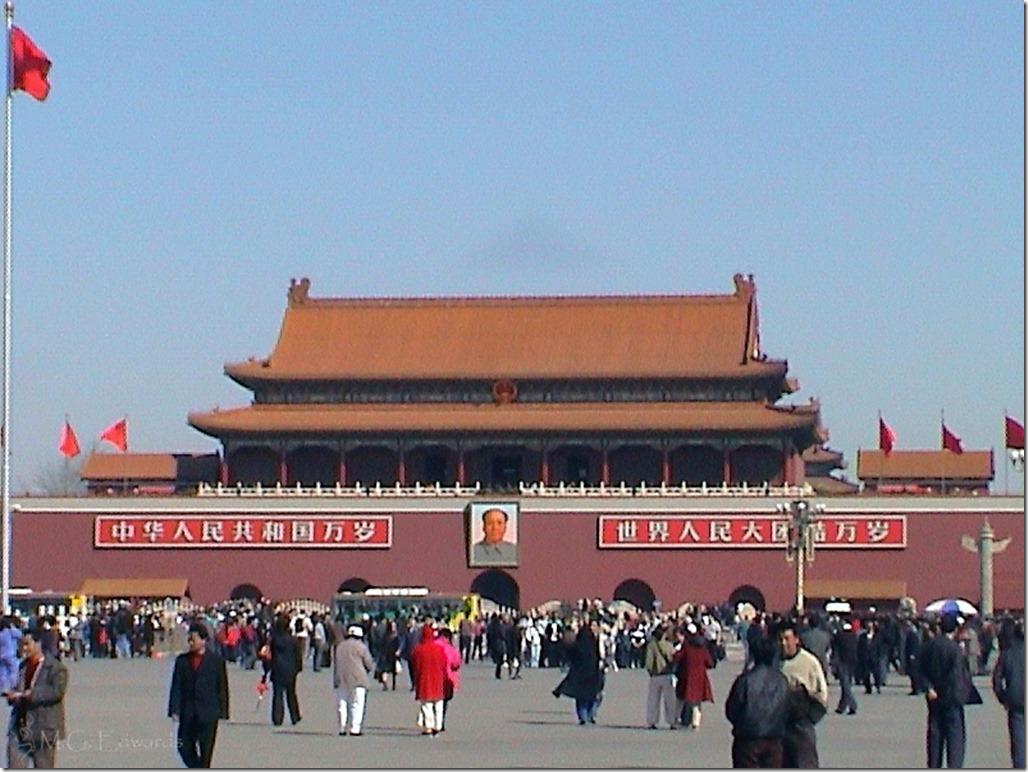 2002_03_30 China Beijing DSC00223-1